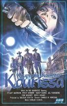 """Cimarron Strip"" - Finnish VHS movie cover (xs thumbnail)"