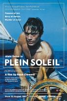 Plein soleil - British Movie Poster (xs thumbnail)