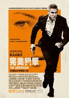 The American - Taiwanese Movie Poster (xs thumbnail)