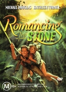 Romancing the Stone - Australian DVD cover (xs thumbnail)