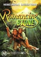 Romancing the Stone - Australian DVD movie cover (xs thumbnail)