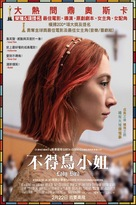 Lady Bird - Hong Kong Movie Poster (xs thumbnail)