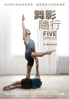 Five Dances - Taiwanese Movie Poster (xs thumbnail)