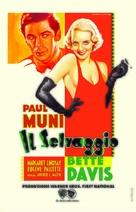 Bordertown - Italian Movie Cover (xs thumbnail)