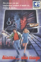 Prime Risk - Spanish VHS cover (xs thumbnail)
