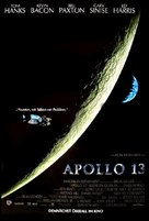 Apollo 13 - German Movie Poster (xs thumbnail)