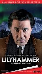 """Lilyhammer"" - Spanish VHS cover (xs thumbnail)"
