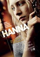 Hanna - Turkish Movie Poster (xs thumbnail)