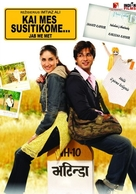 Jab We Met - Lithuanian Movie Poster (xs thumbnail)