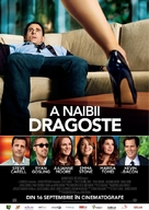 Crazy, Stupid, Love. - Romanian Movie Poster (xs thumbnail)