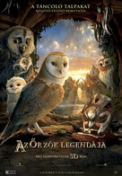 Legend of the Guardians: The Owls of Ga'Hoole - Hungarian Movie Poster (xs thumbnail)