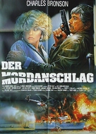 Assassination - German Movie Poster (xs thumbnail)