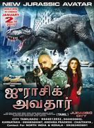 Jurassic City - Indian Movie Poster (xs thumbnail)
