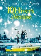 Dieci inverni - French Movie Poster (xs thumbnail)