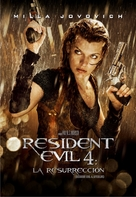 Resident Evil: Afterlife - Argentinian Movie Cover (xs thumbnail)