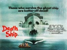 Death Ship - British Movie Poster (xs thumbnail)