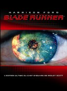 Blade Runner - French Movie Cover (xs thumbnail)