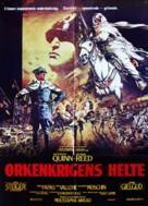 Lion of the Desert - Danish Movie Poster (xs thumbnail)