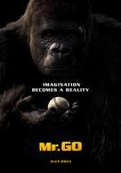 Mi-seu-teo Go - Movie Poster (xs thumbnail)