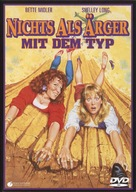 Outrageous Fortune - German Movie Cover (xs thumbnail)