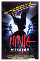 The Ninja Mission - Movie Poster (xs thumbnail)