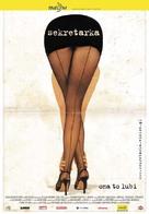Secretary - Polish Movie Poster (xs thumbnail)