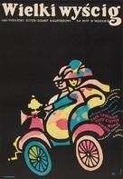 The Great Race - Polish Movie Poster (xs thumbnail)