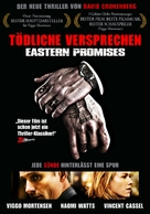 Eastern Promises - German Movie Cover (xs thumbnail)