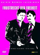 Faustrecht der Freiheit - German DVD cover (xs thumbnail)
