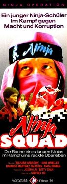 The Ninja Squad - German Video release poster (xs thumbnail)