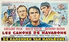 The Guns of Navarone - Belgian Movie Poster (xs thumbnail)