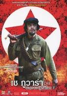 Che: Part Two - Thai DVD movie cover (xs thumbnail)