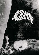 Skammen - German Movie Poster (xs thumbnail)