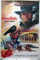 Pale Rider - Thai Movie Poster (xs thumbnail)