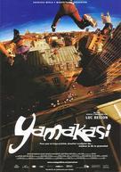 Yamakasi - Spanish Movie Poster (xs thumbnail)