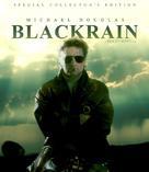 Black Rain - Blu-Ray movie cover (xs thumbnail)