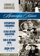 The Strawberry Blonde - Russian DVD cover (xs thumbnail)