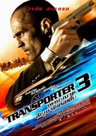 Transporter 3 - Thai Movie Poster (xs thumbnail)
