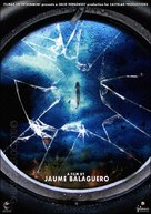 [REC] 4: Apocalipsis - Spanish Movie Poster (xs thumbnail)