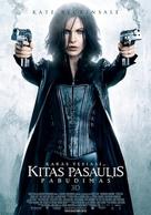 Underworld: Awakening - Lithuanian Movie Poster (xs thumbnail)
