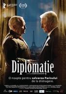 Diplomatie - Romanian Movie Poster (xs thumbnail)