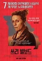Three Billboards Outside Ebbing, Missouri - South Korean Movie Poster (xs thumbnail)