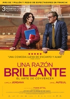 Le brio - Spanish Movie Poster (xs thumbnail)