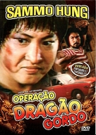 Fei Lung gwoh gong - Brazilian DVD movie cover (xs thumbnail)