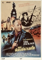 The Package - Thai Movie Poster (xs thumbnail)