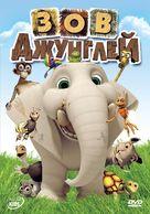 """Jungle Beat"" - Russian DVD cover (xs thumbnail)"