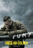Fury - Croatian Movie Poster (xs thumbnail)