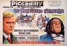 The Wrong Box - Belgian Movie Poster (xs thumbnail)