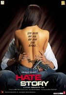Hate Story - Indian Movie Poster (xs thumbnail)