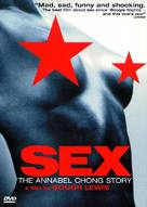 Sex: The Annabel Chong Story - DVD cover (xs thumbnail)